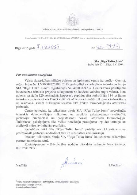 atsauksmes par tulkošanas biroju Rīga Tulko Jums