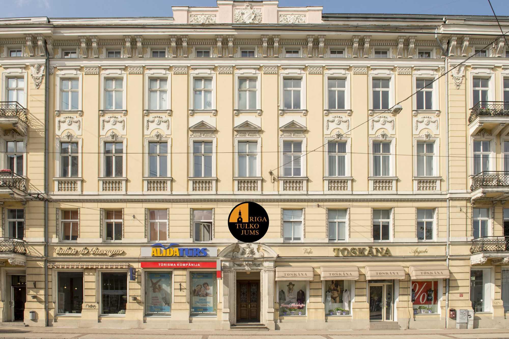 Rīga Tulko Jums biroja atrašanās vieta