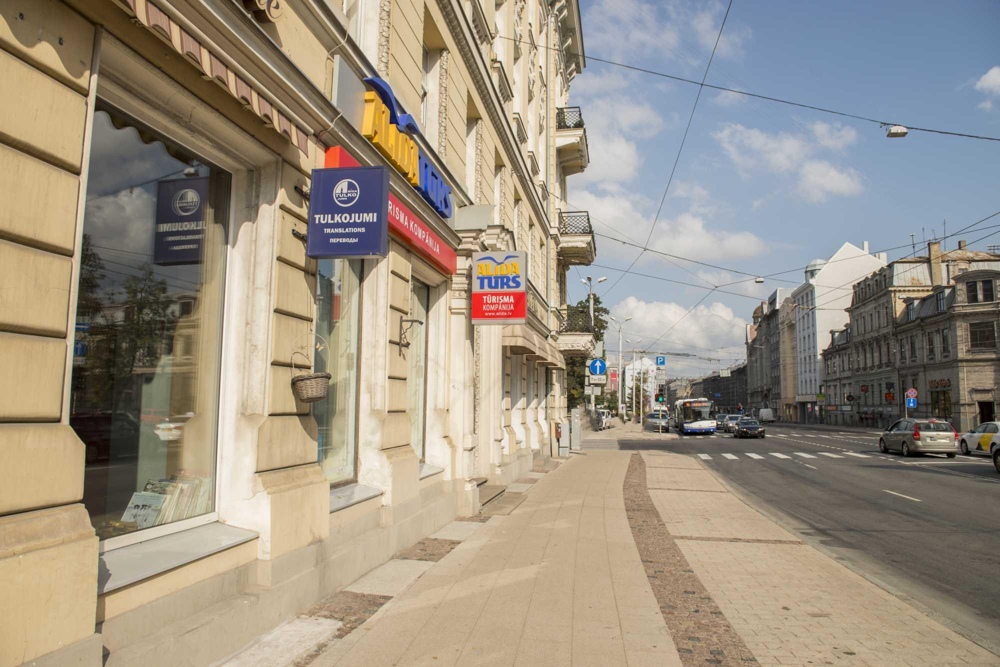Kur atrodas Rīga Tulko Jums birojs